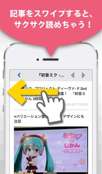 ファミ通.comのスクリーンショット_2