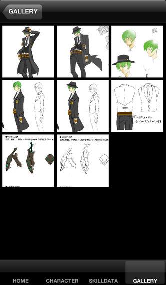 Guide for BBのスクリーンショット_4