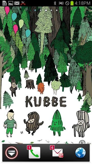 『KUBBE(キュッパ)』ライブ壁紙のスクリーンショット_1