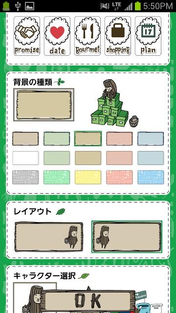 『KUBBE(キュッパ)』メモ帳ウィジェット 完全版のスクリーンショット_2