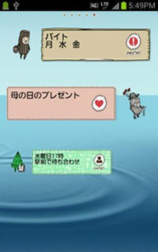『KUBBE(キュッパ)』メモ帳ウィジェット 無料版のスクリーンショット_1