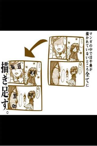 ラス☆チルのスクリーンショット_3