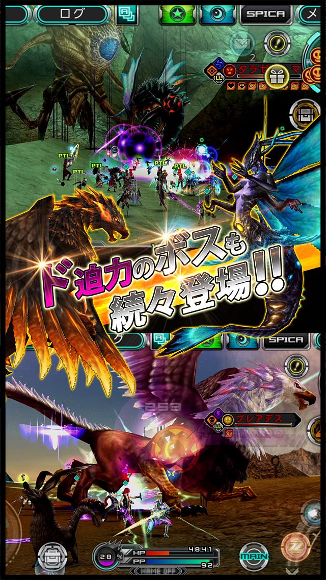 RPG ステラセプトオンラインのスクリーンショット_3