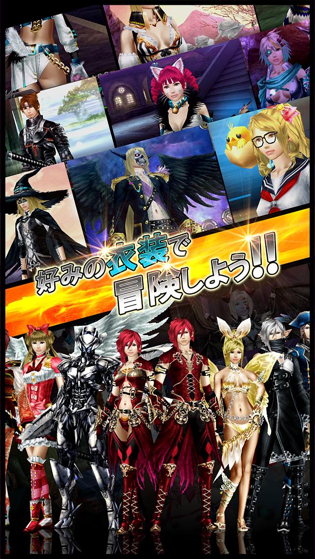 RPG ステラセプトオンラインのスクリーンショット_5