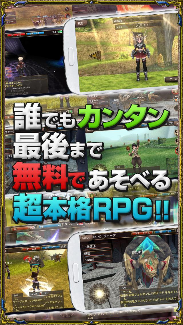 イルーナ戦記 [オンライン RPG]のスクリーンショット_2