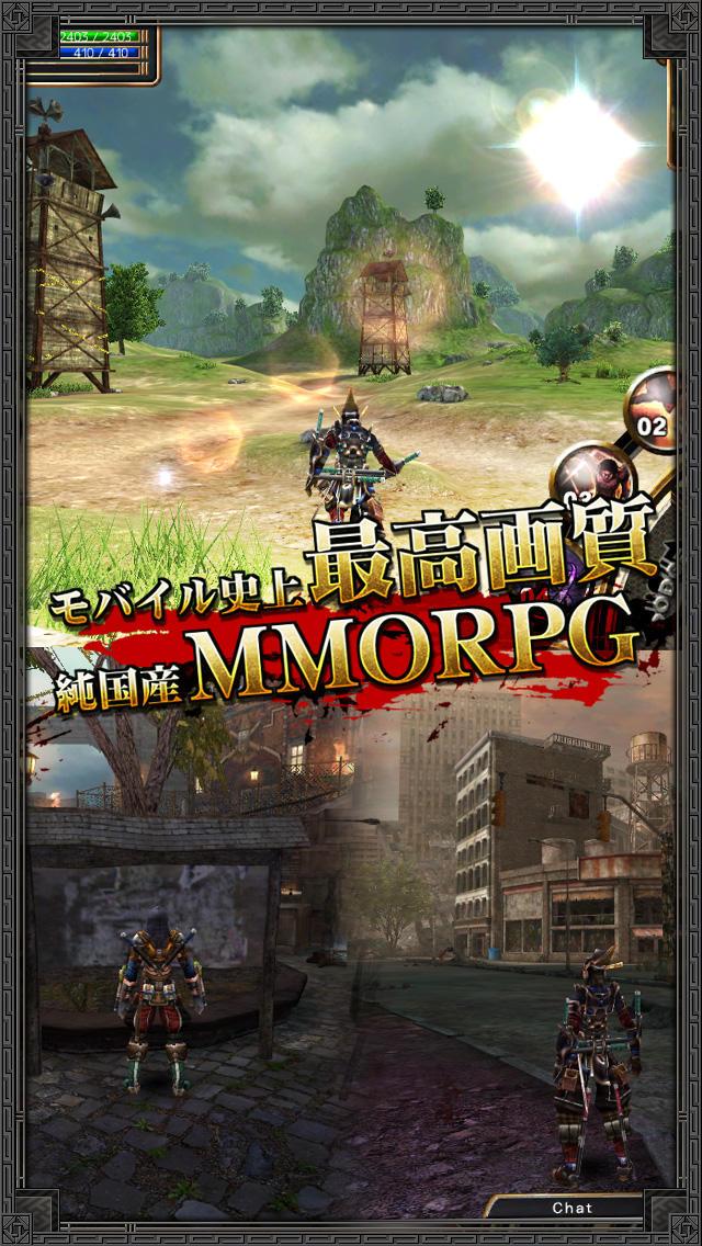 イザナギオンライン -Samurai Ninja-のスクリーンショット_1
