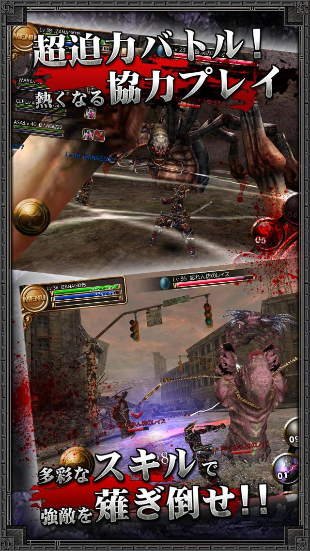 イザナギオンライン -Samurai Ninja-のスクリーンショット_2