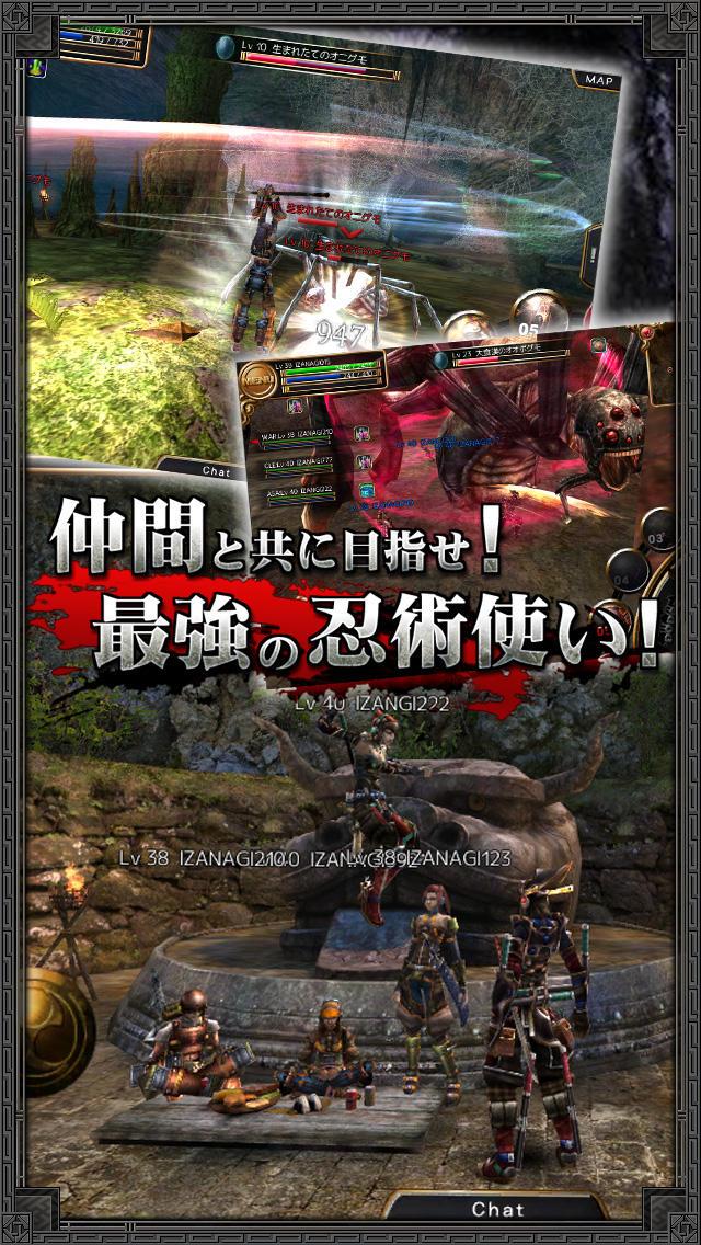 イザナギオンライン -Samurai Ninja-のスクリーンショット_3