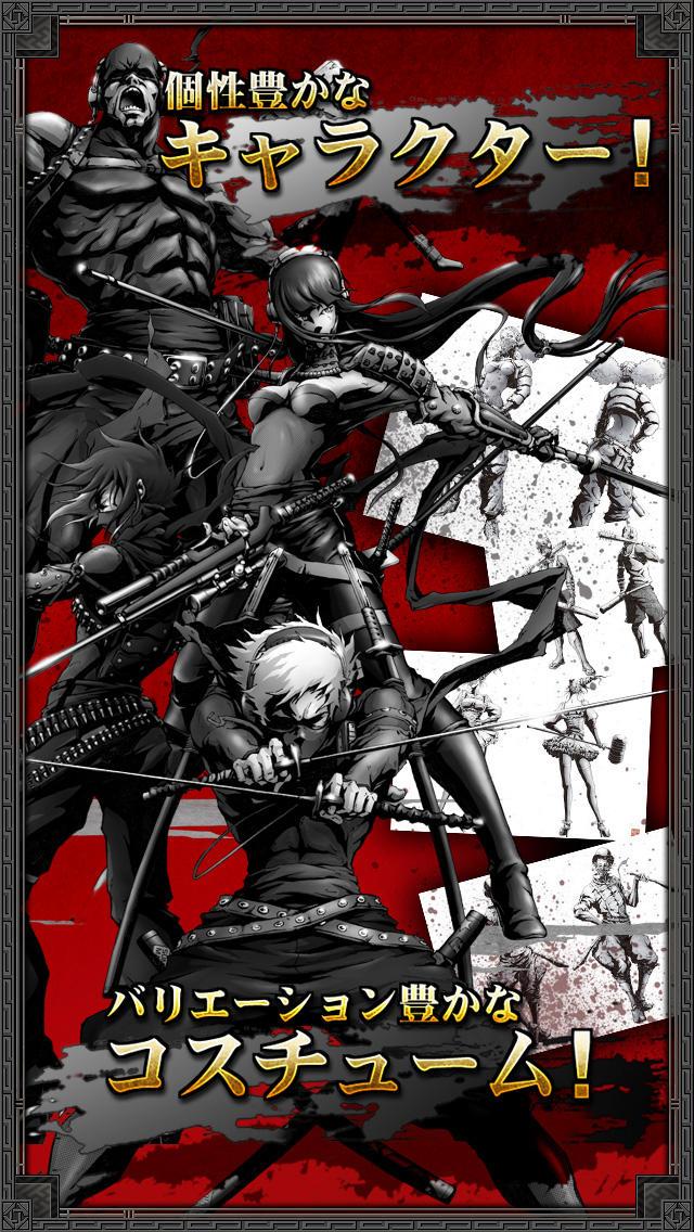 イザナギオンライン -Samurai Ninja-のスクリーンショット_4