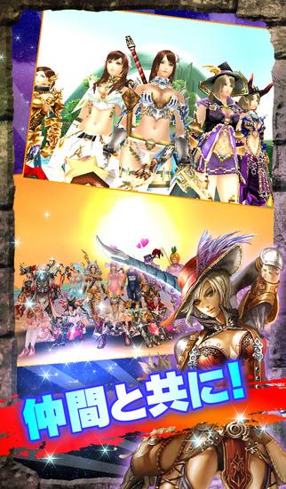 RPG オルクスオンラインのスクリーンショット_2