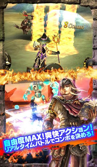RPG オルクスオンラインのスクリーンショット_3