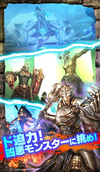 RPG オルクスオンラインのスクリーンショット_4