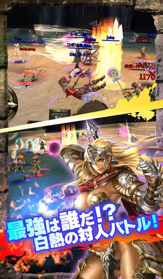 RPG オルクスオンラインのスクリーンショット_5