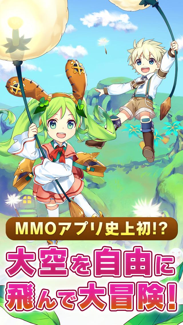 RPG ぷちっとくろにくる オンラインのスクリーンショット_1