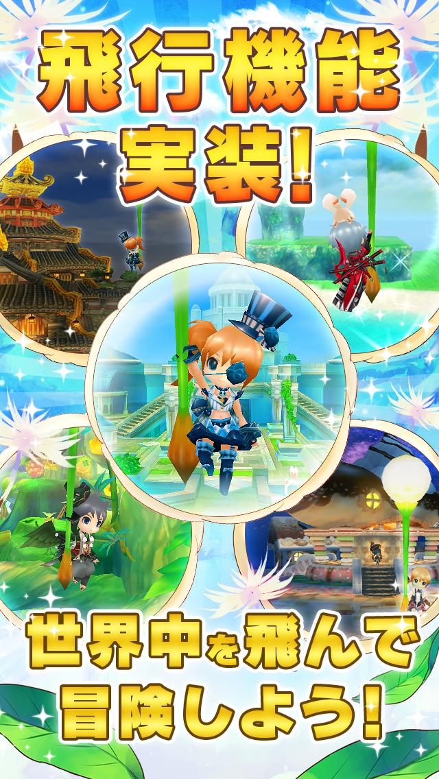 RPG ぷちっとくろにくる オンラインのスクリーンショット_2