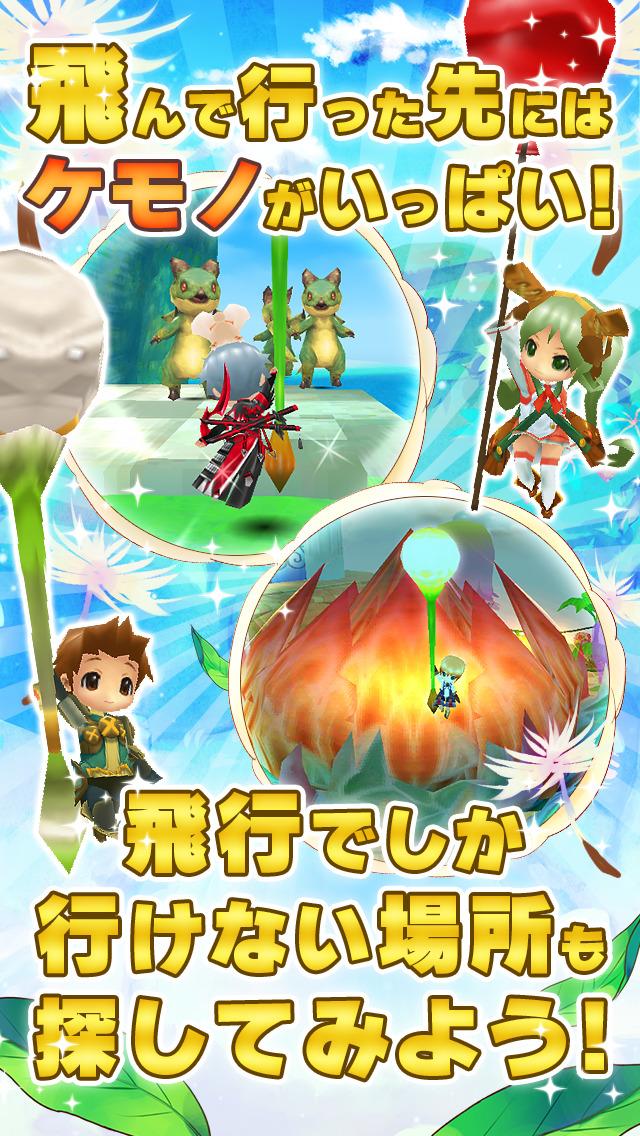 RPG ぷちっとくろにくる オンラインのスクリーンショット_3