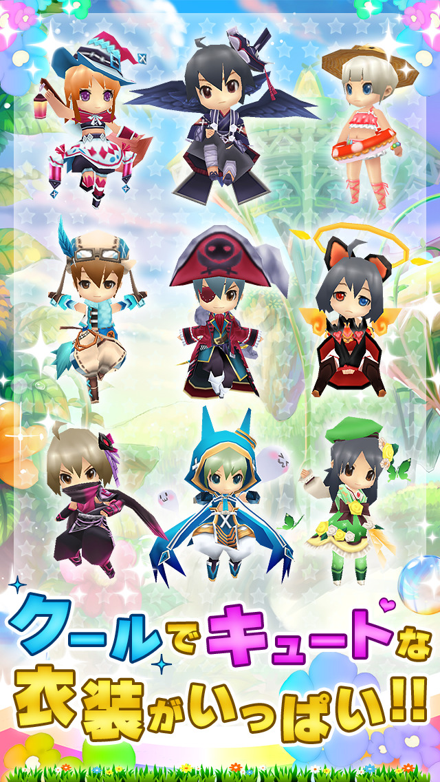 RPG ぷちっとくろにくる オンラインのスクリーンショット_4