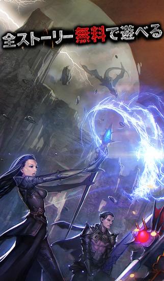 RPG エリシア オンラインのスクリーンショット_2