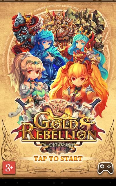 【本格RPG】ゴールドリベリオンのスクリーンショット_1
