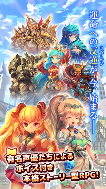 【本格RPG】ゴールドリベリオンのスクリーンショット_3