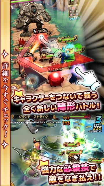 【本格RPG】ゴールドリベリオンのスクリーンショット_4