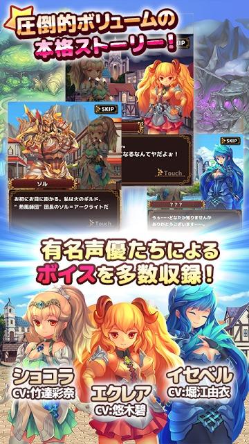 【本格RPG】ゴールドリベリオンのスクリーンショット_5