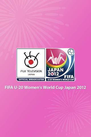 FIFA U-20女子サッカー応援アプリのスクリーンショット_1