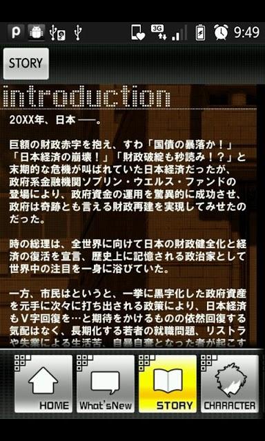 ノイタミナ Cのスクリーンショット_4