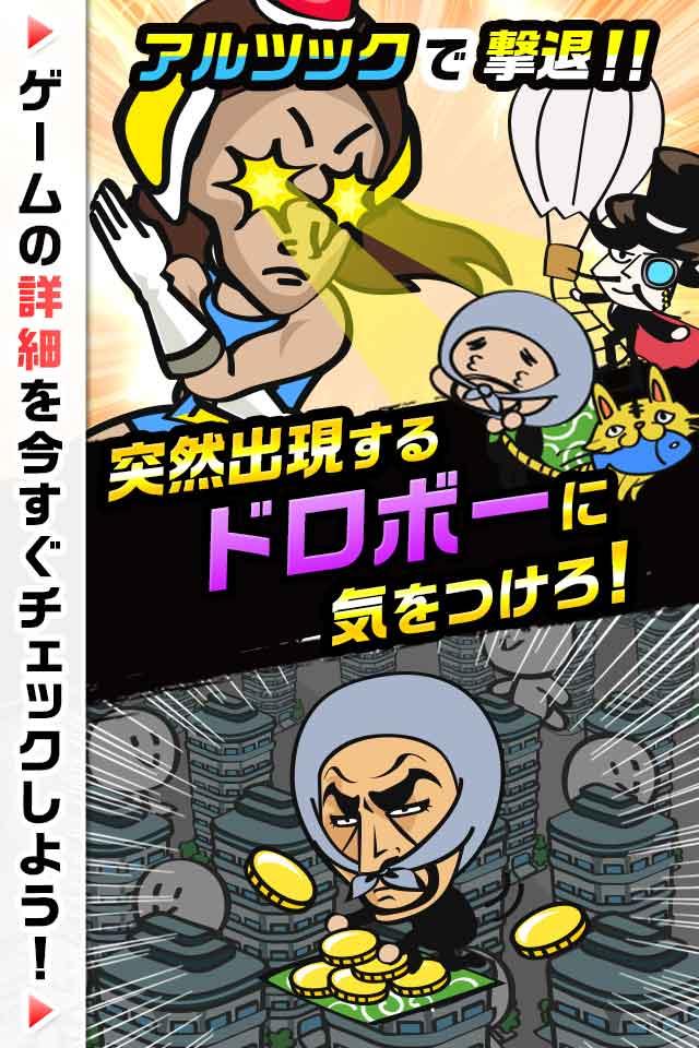 ウハマン!~人生逆転ゲーム~のスクリーンショット_2
