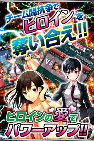 学園×不良RPG 最凶学園ナックルバウトのスクリーンショット_3