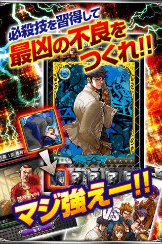 学園×不良RPG 最凶学園ナックルバウトのスクリーンショット_4