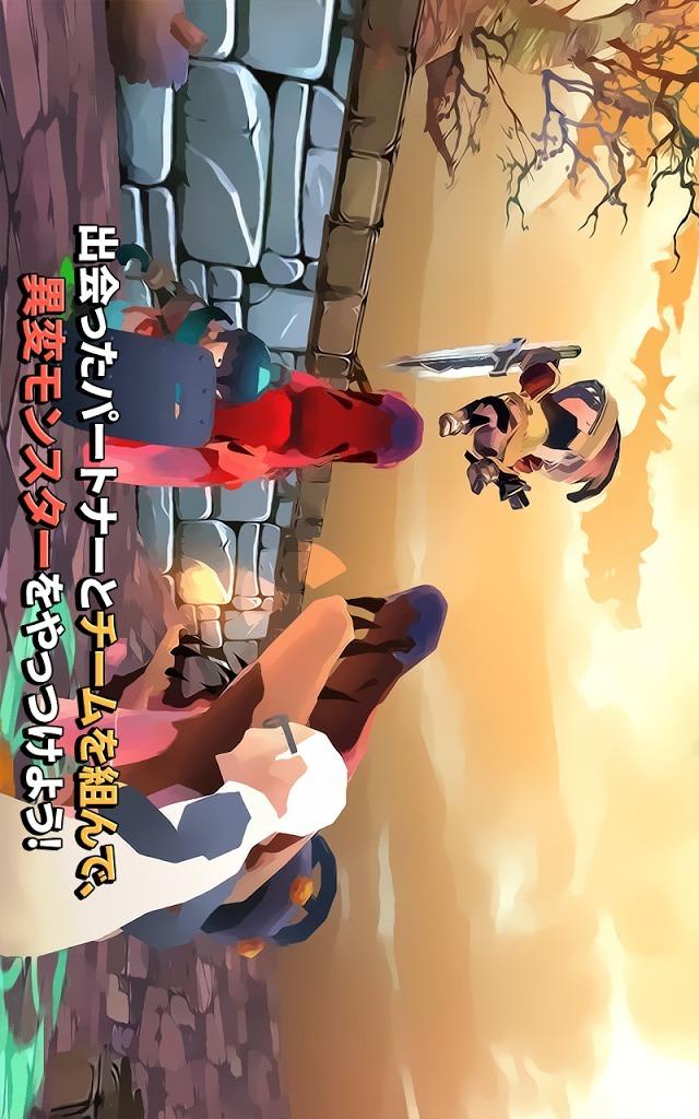 ジャックの冒険(HelpMeJack)のスクリーンショット_3