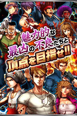 学園×不良RPG 最凶学園ナックルバウトのスクリーンショット_5