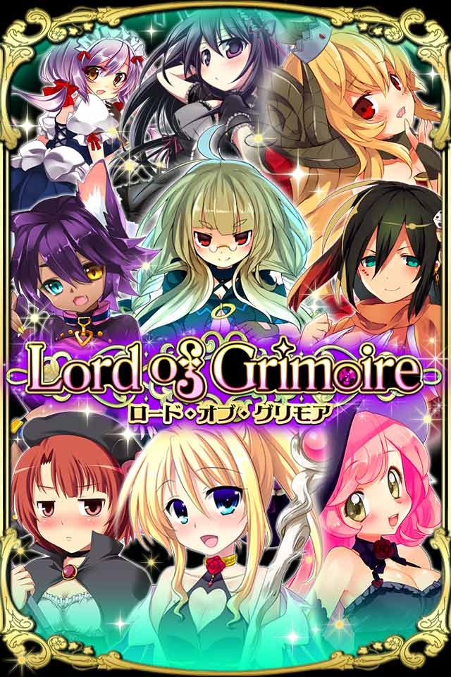 Lord of Grimoireのスクリーンショット_5