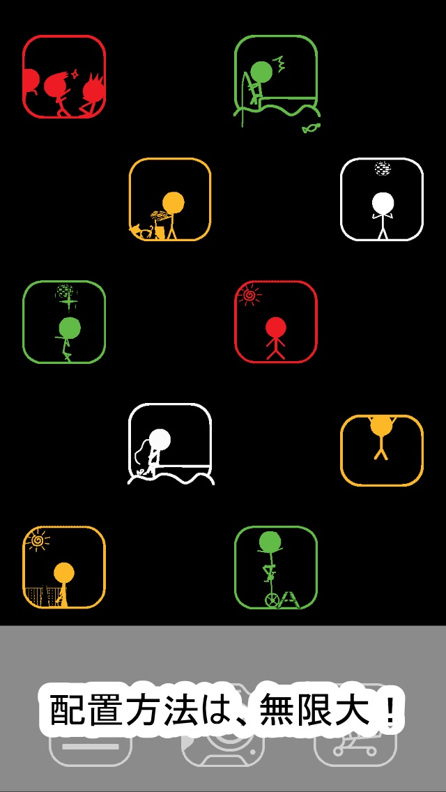 LifeBox.のスクリーンショット_2