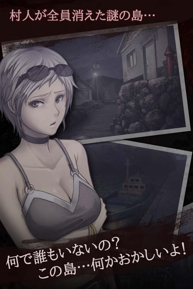 【アニメ脱出ゲーム】しらしまのスクリーンショット_1