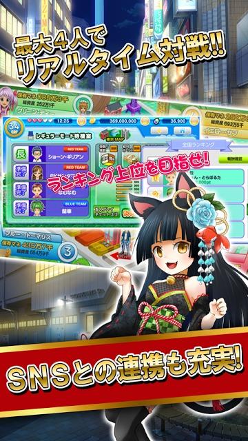 みんなでまちとりっ!!「無料オンラインボードゲーム」のスクリーンショット_2
