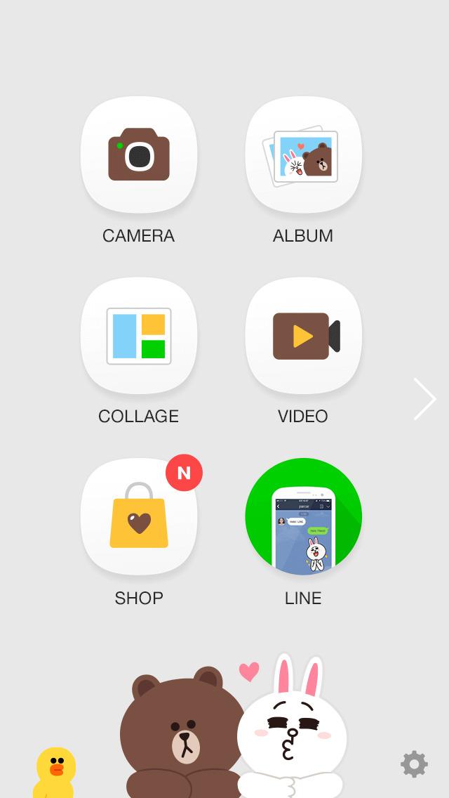 LINE Camera - 顔入れ替え、自撮り、動くスタンプのスクリーンショット_1