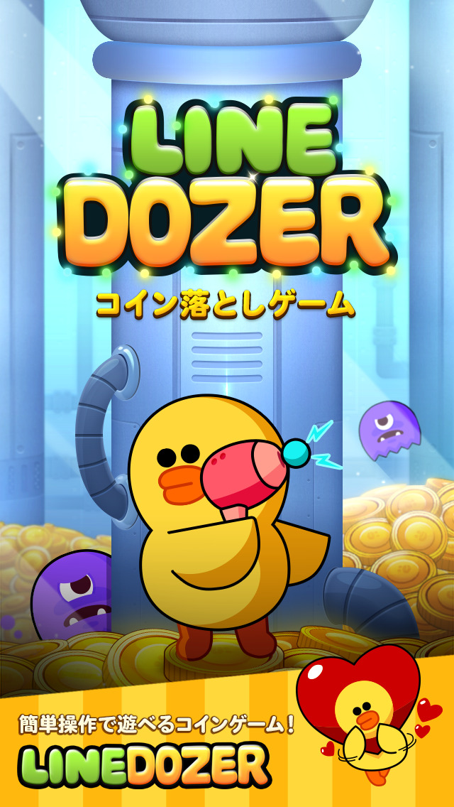 LINE DOZER コイン落としゲームのスクリーンショット_1