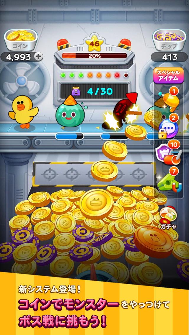 LINE DOZER コイン落としゲームのスクリーンショット_5