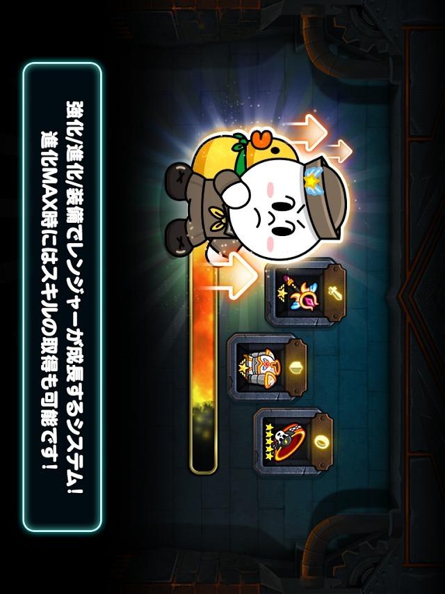 LINE レンジャーのスクリーンショット_4