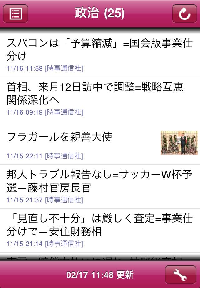TheNewsCafeのスクリーンショット_2