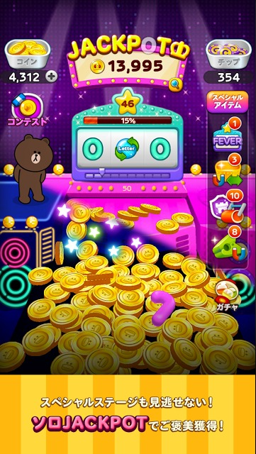 LINE DOZER コイン落としゲームのスクリーンショット_4