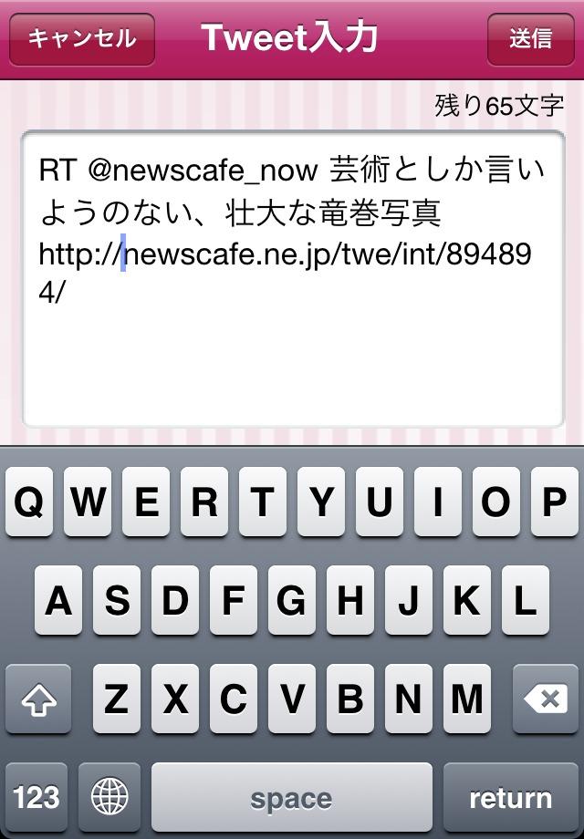 TheNewsCafeのスクリーンショット_4