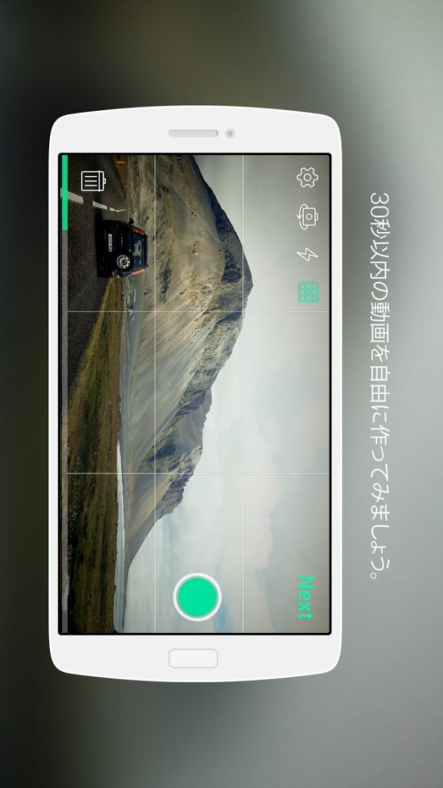 LINE SnapMovieのスクリーンショット_2