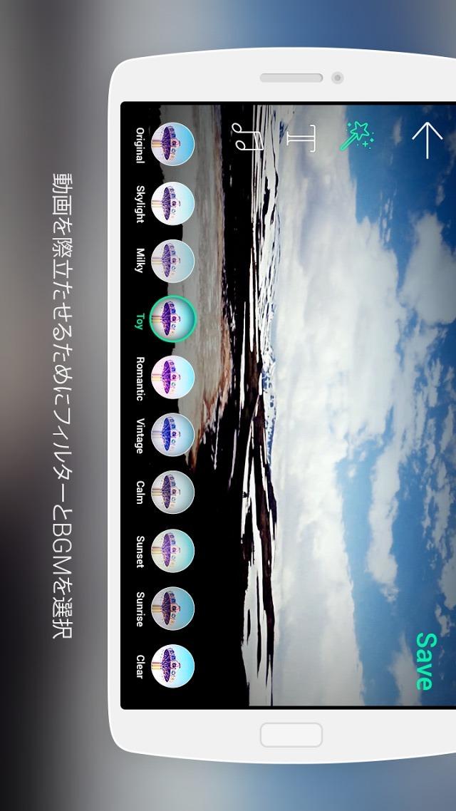 LINE SnapMovieのスクリーンショット_3
