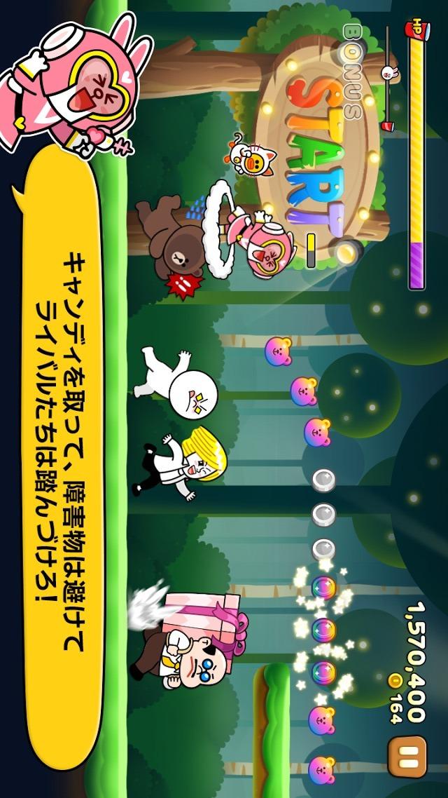 LINE Party Runのスクリーンショット_2