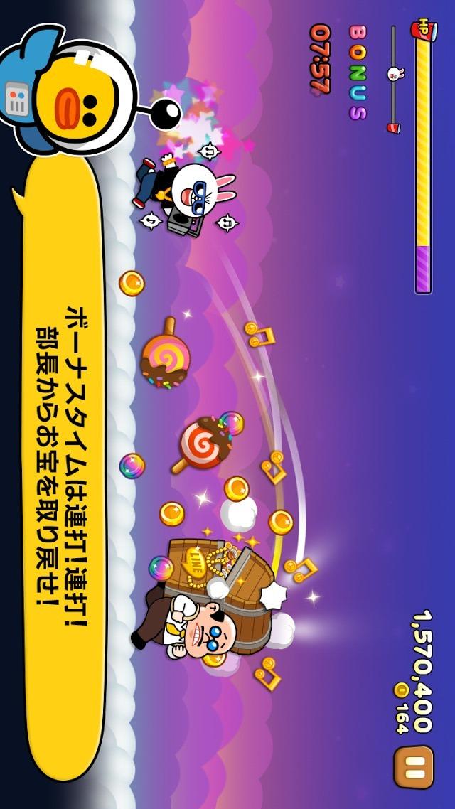 LINE Party Runのスクリーンショット_3