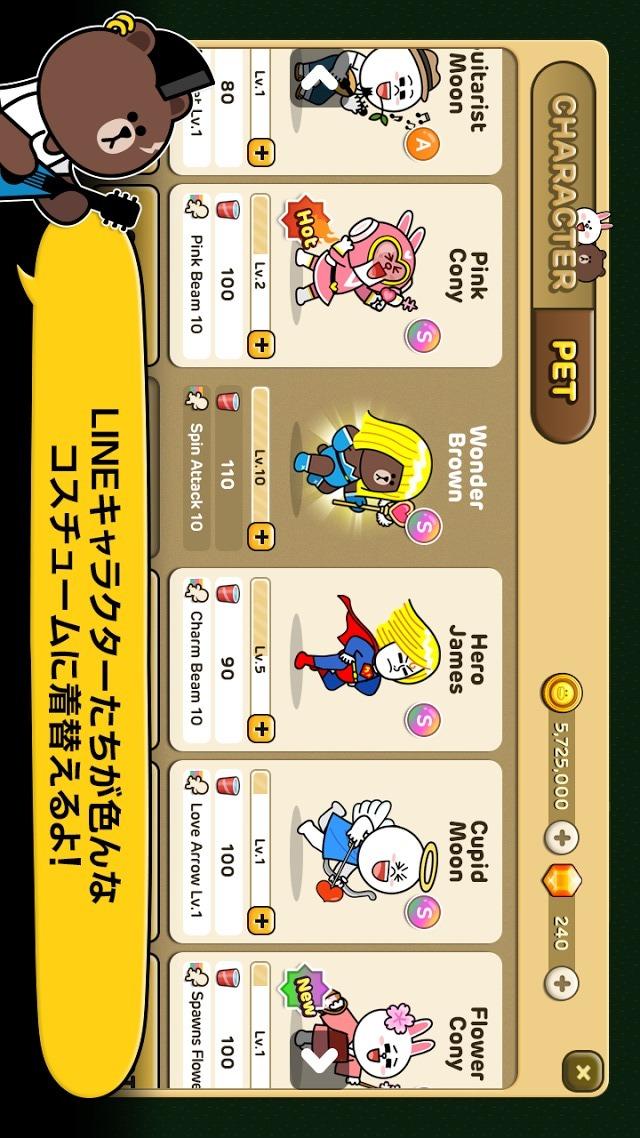 LINE Party Runのスクリーンショット_4