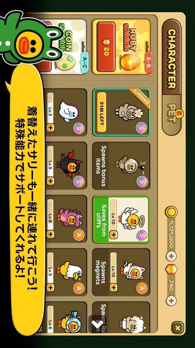 LINE Party Runのスクリーンショット_5